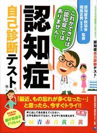 book20150318