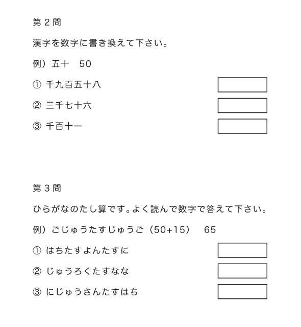test02