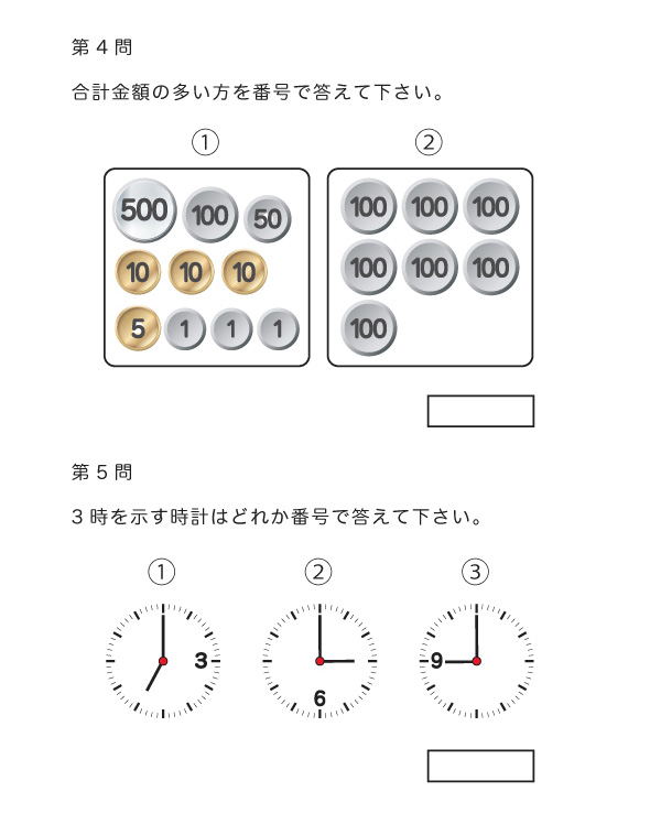 test03