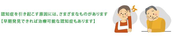 top_illust001