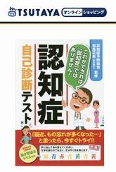 tsutaya_bn